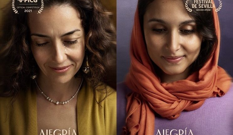 ALEGRÍA, de Violeta Salama estreno en salas10 de diciembre.